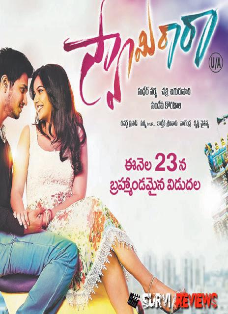 Nikhil-Swathi-Starrer-Swamy-Ra-Ra-Review-Rating-First-on-Net-Survi-Hyderabad.jpg