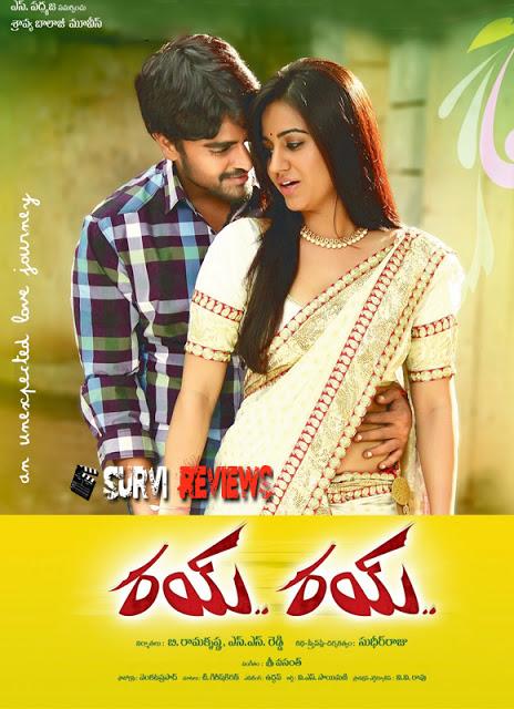 Sri-Seducing-AKsha-in-Rye-Rye-Movie-Review-Rating-First-on-Net.jpg