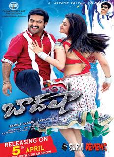 Jr.-NTR-Baadshah-Kajal-Aggarwal-Review-Rating-2013-Telugu-Cinema.jpg