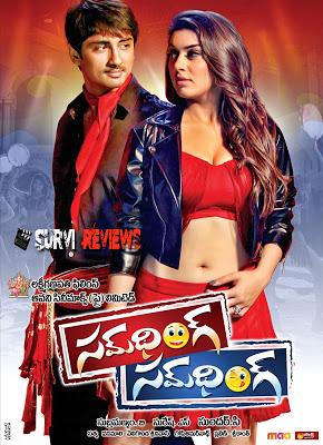 Lakshmi-Ganapathi-Films-SOmthing-SOmthing-Movie-Review.jpg