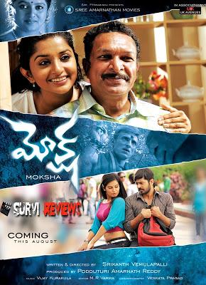 Meera-Jasmine-Vampire-Moksha-2013-Movie-Review-Disha-Pandey-Hot-Srikanth-movie-review-rating-telugu-first-on-net.jpg