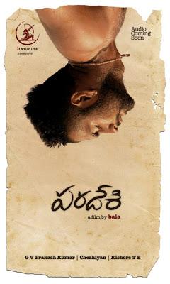 Paradesi+Bala+Review+ANtharva+Dhansika+Vedhika.jpg