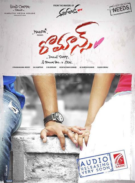 Romance+Telugu+Movie+Review+Survi+Dimple+Chopde.jpg