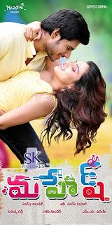 Mahesh+Movie+Survi+Review.jpg