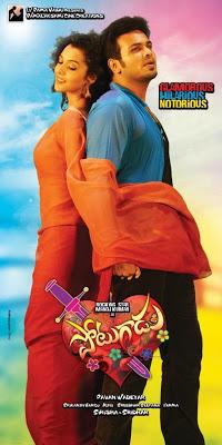 Potugadu+Review+1+Survi+Rating+ANupriya+Simran+Hot+Racheal+Babe.jpg