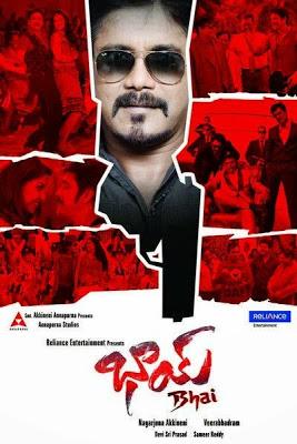 Bhai+SUrvi+Review+first+On+Net+Nagarjun+Hot+Richa+Hamsa+Nandini+Nathalia+Kaur.jpg