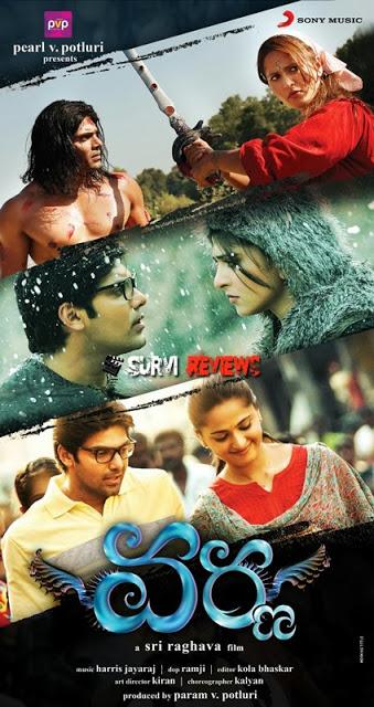 ANushka-Shetty--Arya-Varna-Irandaam-Ulagam-Movie-Review-Rating-1.jpg