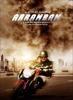 Aata+Aarambam+Movie+Review+Survi.jpg