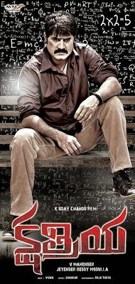 kshatriya+Survi+Movie+Review+Srikanth+2014.jpg