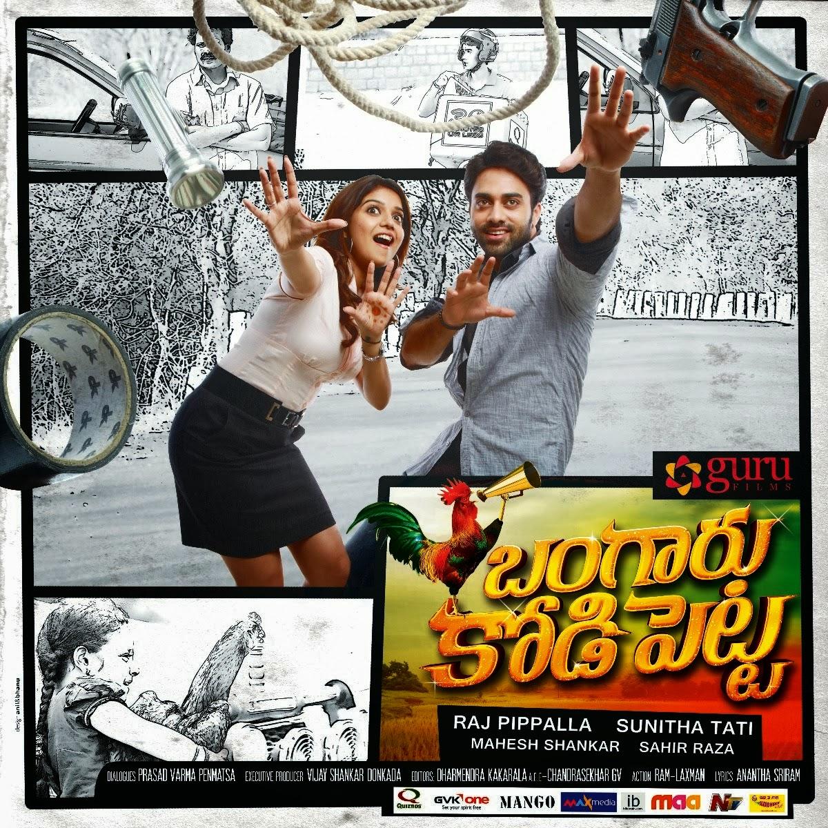 Bangaru+Kodipetta+Movie+Review+Rating+Telugu+Survi.jpg