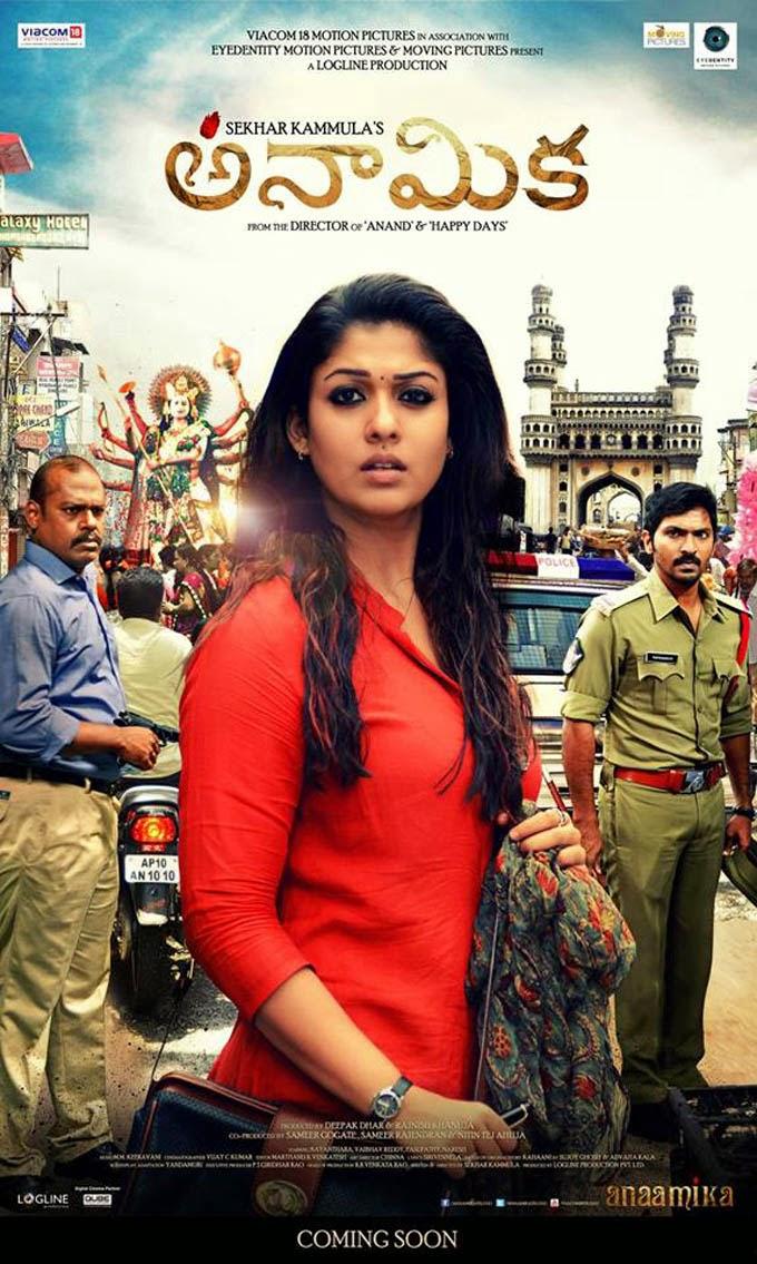 Survi+Review+Nayantara+Anaamika+First+On+Net+Review.jpg
