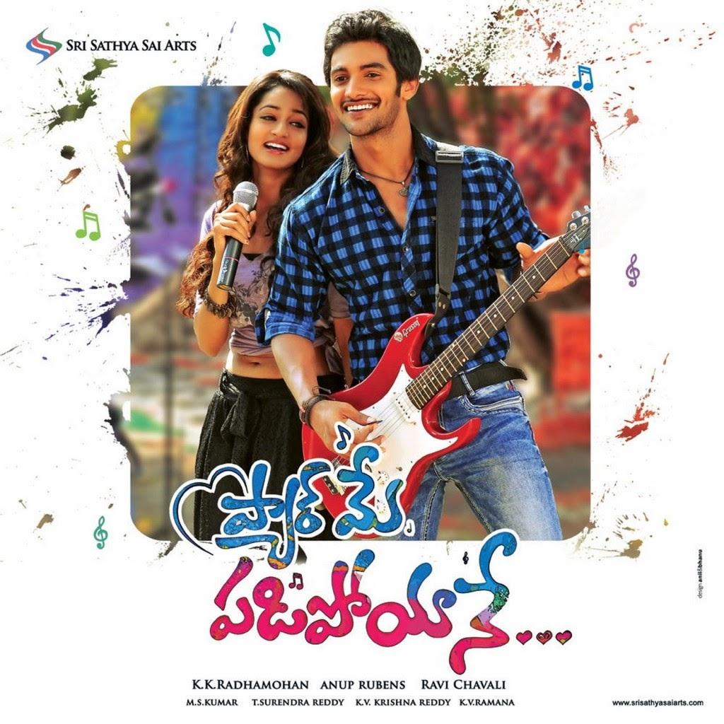 Pyar-Mein-Padipoya-Movie-Review_Rating-Shanvi-Survi-Aadi-First-On-Net.jpg
