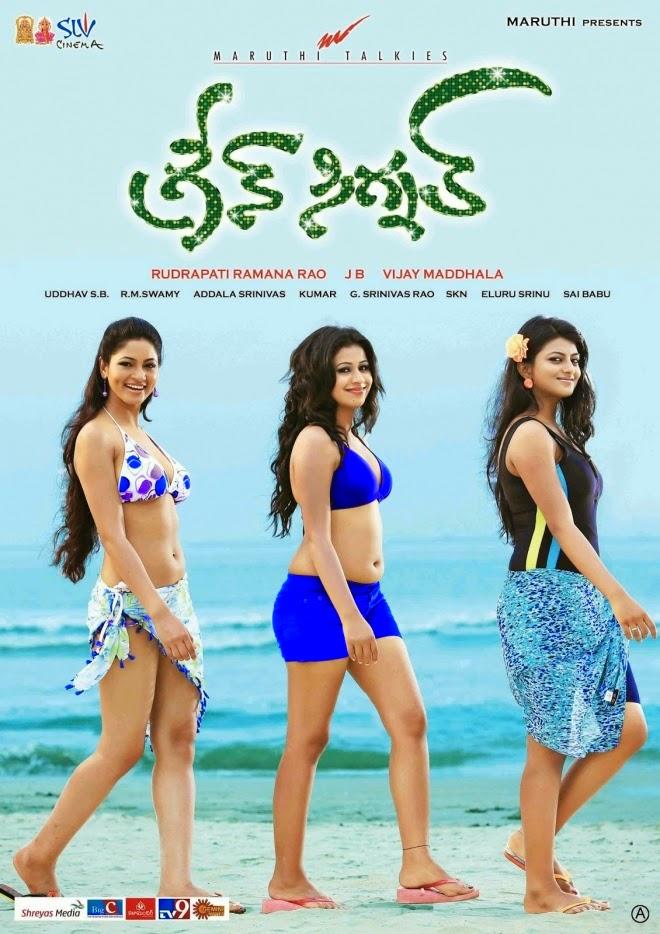 Survi+Review+Green+Signal+Monal+Rathod+Rakshitha+Shilpi+Sharma+Movie+Rating.jpg