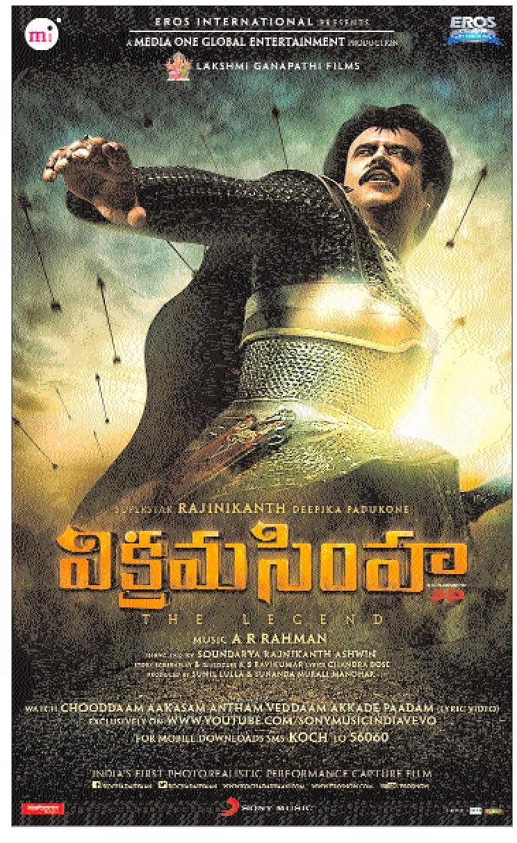 rajinikanth-vikrama-simha-movie+Review-Rating.jpg
