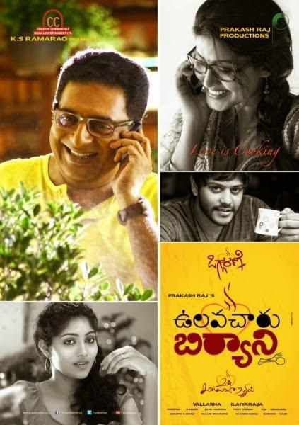 ulavacharu-biryani-movie-Review-Rating-Survi-Samyuktha+Hornad+Hot.jpg