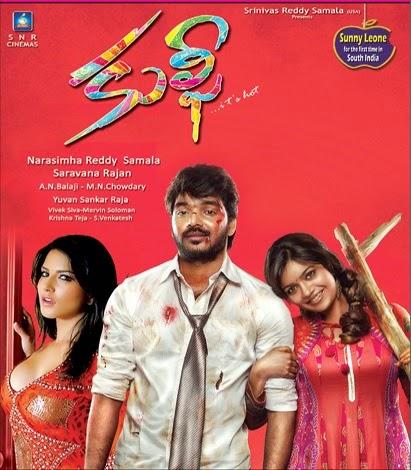 Kulfi-Movie-Review-SUrvi-Swathi-SUnny-Leone-First-On-Net