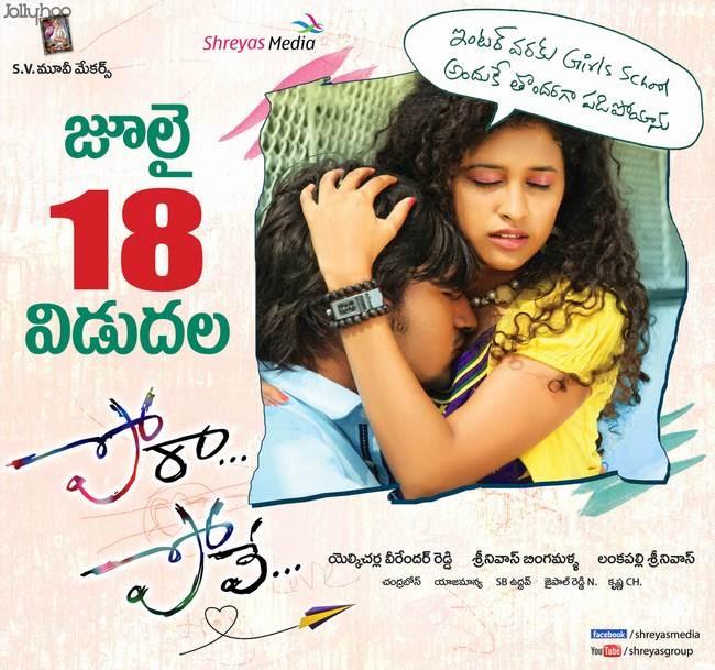 Pora-Pove-Movie-Review-Rating-First-On-Net-SOumya-Kumar