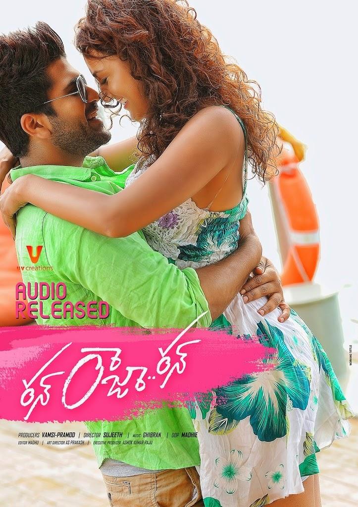 Run-Raja-Run-Survi-Review-Seerat-Kapoor-First-on-Net-1