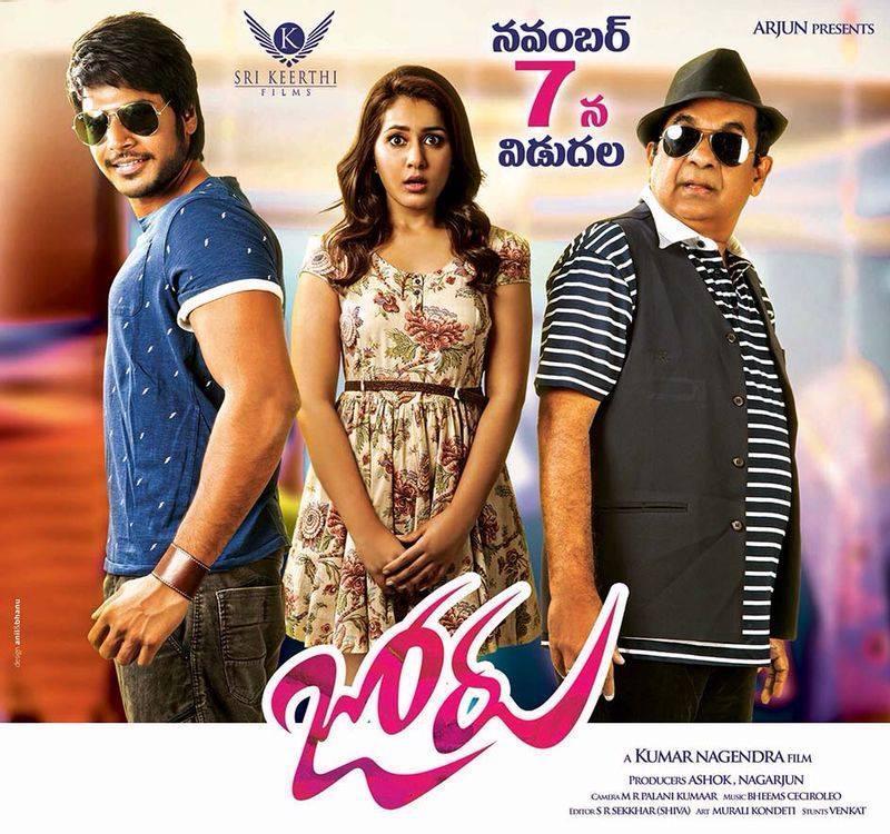 Joru Movie Review Sundeep Kishen Raashi Khanna