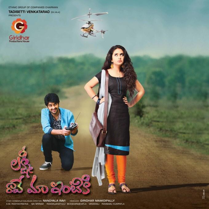lakshmi-raave-maa-intiki-movie-review-rating-firston Net-Avika Gor