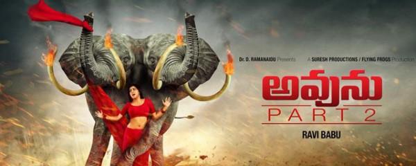 Avunu2 movie review Poorna... Harshavardhan Rane Rating