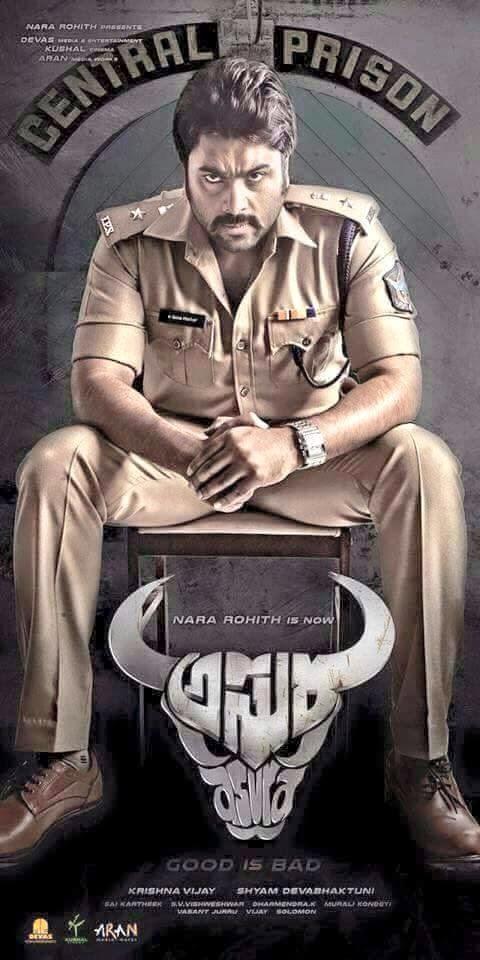 Nara Rohit Asura Movie Review First On Net Survi Priya Hot