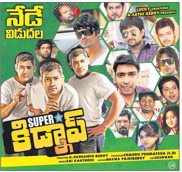 Superstar Kidnap Move Review Survi Punnam Kaur Hot Shraddha Das
