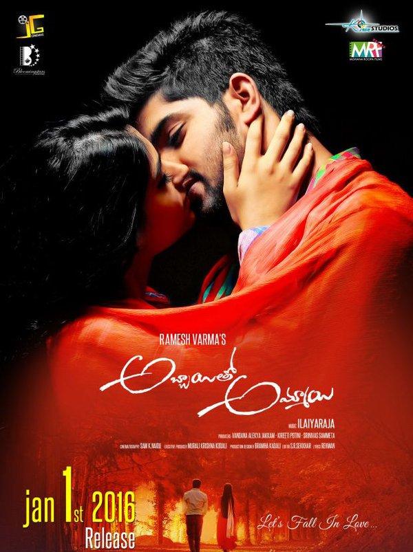 Ramesh Varma s Ammayitho Abbayi Movie Review