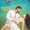 Bhimaneni Srinivasa Rao's Speedunnodu (2016) Movie Review