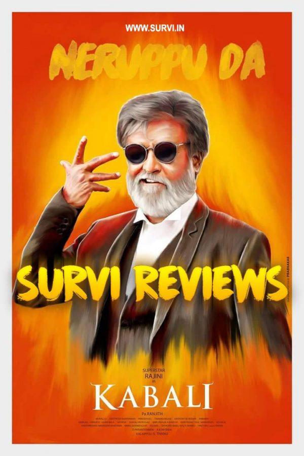 Pa Ranjith's Kabali Movie Review