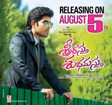 Srirastu Shubhamastu Movie review Survi