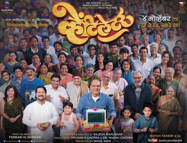 survi-review-ventilator-first-on-net-survi-marathi-priyanka