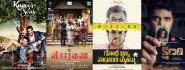 survi-review-best-films-of-2016-kshanam-godhi-banna-visaranai-kapoor-and-sons