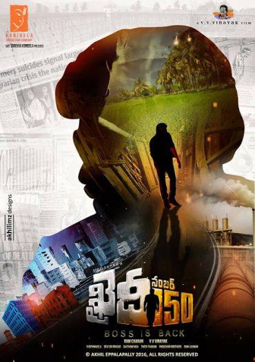 khaidi-no-150-movie-review-rating