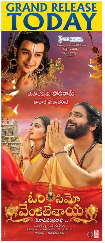 Survi Review Hathiram Om Namo Venkatesaya.