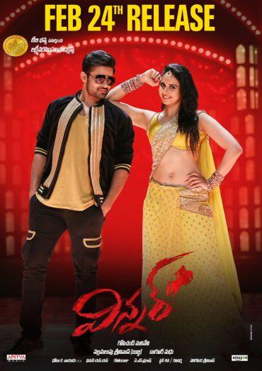 Survi Review Winner Rakul Preet Cleavage