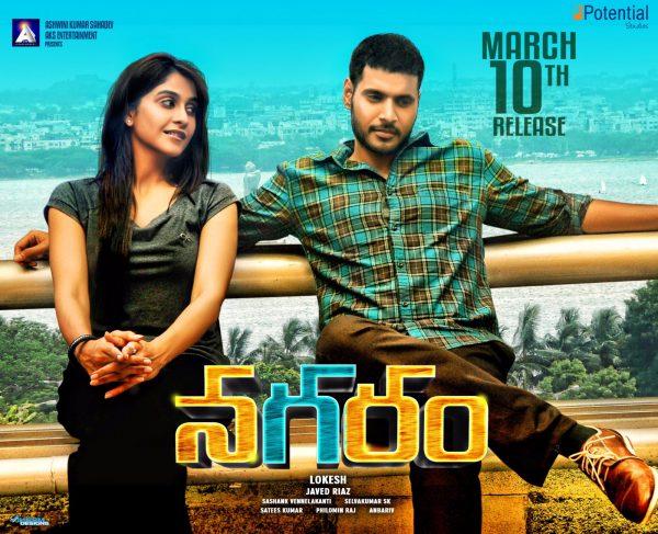 Nagaram Maanagaram Movie Review