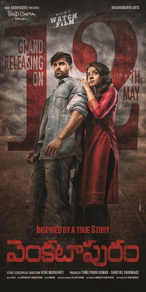 Venkatapuram Movie Review 1
