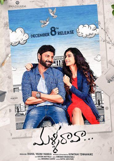 Malli Raava Aakanksha Singh Sumanth Movie Review