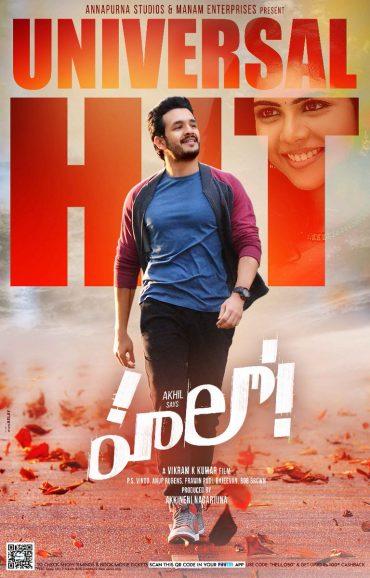 Survi Review Hello Kalyani JB Akhil